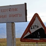 roadsigns-central-kyrgyzstan